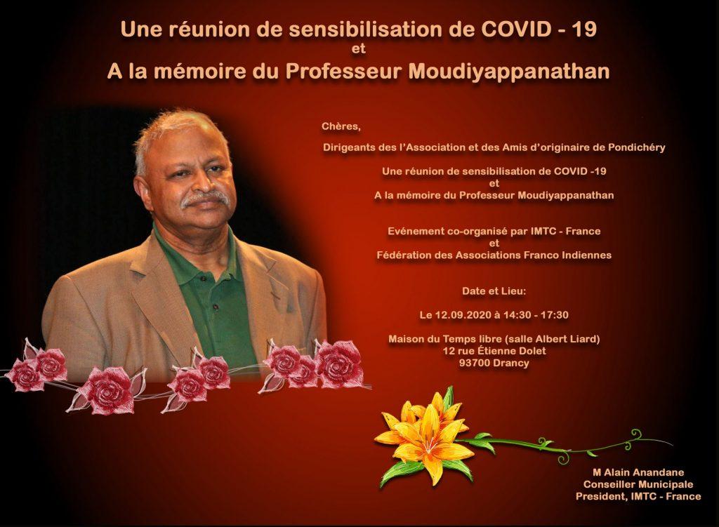 https://www.fafi.fr/wp-content/uploads/2020/09/Moudiyappanathan1-scaled-1024x751.jpg
